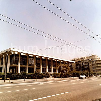Athens - Chancery Office Building (1970s or 1980s).