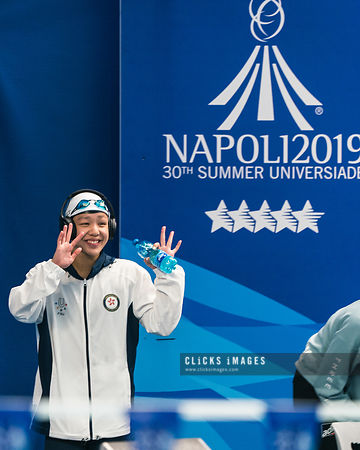Swimming: Day Four  - 2019 Summer Universiade