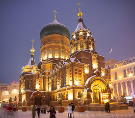 The Sophia Church in Harbin, China. After one year studying in Beijing me and Claudia Mason went to Harbin for 4 days.