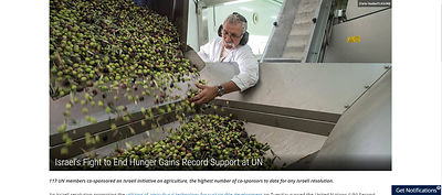 Israel_s_Fight_to_End_Hunger_Garners_Record_Support_at_UN_United_with_Israel