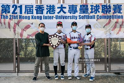 The 21st Inter-U Softball Tournament - Final