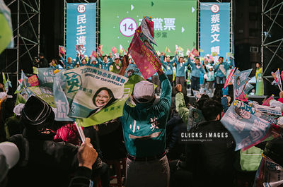 Taiwan Presidential Election 2020