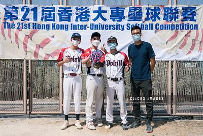 The 21st Inter-U Softball Tournament - Third Place