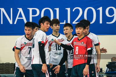 Volleyball Preliminary Group A - Chinese Taipei vs Hong Kong