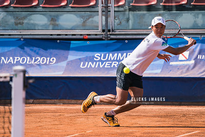 Tennis: Day Four - 2019 Summer Universiade