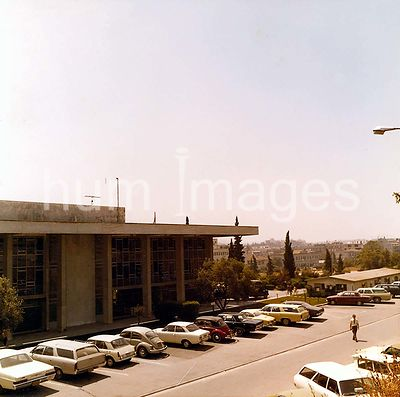 Athens - Chancery Office Building (probably 1970s).