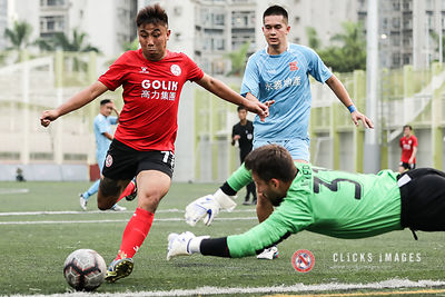 20191027 1ST DIV. WING YEE PROPERTY VS GOLIK NORTH DISTRICT
