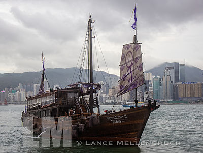 Chinese tourist junk boat named Luna.