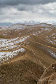 Landscape Panorama of Cahedral Type Rock Mountain Wall Along the Kulak-ashu Pass Connecting Baetov and Orto-sirt With Tash-ra...