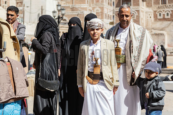 A Yemeni Family Shopping in the Old City of Sana'a