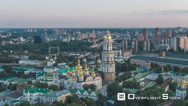 National KyivPechersk Historical and Cultural Reserve Drone Video
