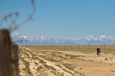 SILKROAD_2019_DAY_5_87