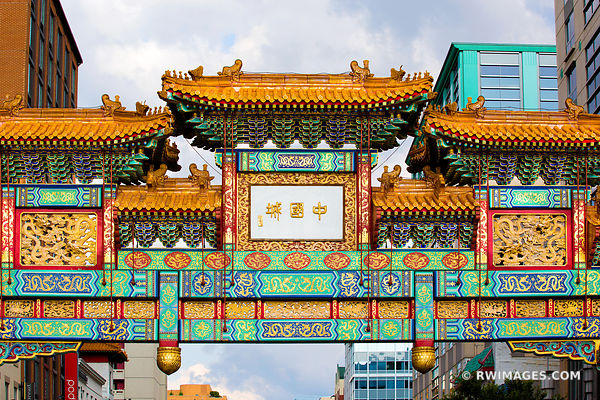 FRIENDSHIP ARCHWAY CHINATOWN GATE WASHINGTON DC COLOR