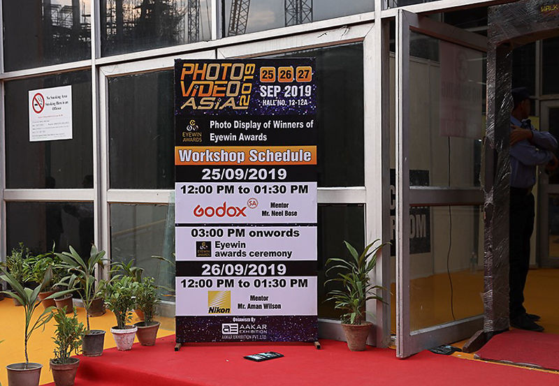 Eyewin Awards 2019 -  Pragati Maidan - New Delhi
