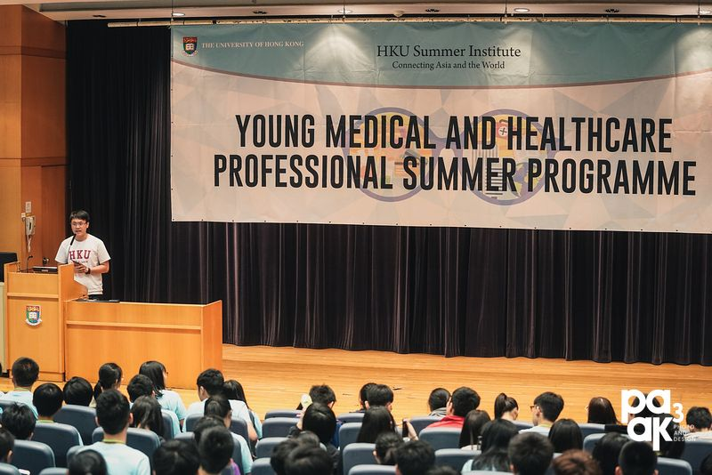 HKU Summer Institute 2019 - Young Medical and Healthcare Professional Summer Programme