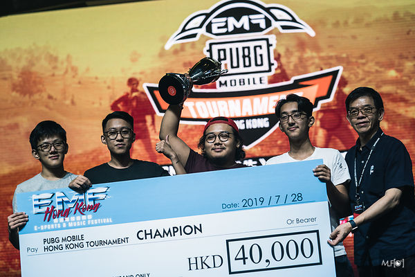 PUBG Mobile Hong Kong Tournament 2019