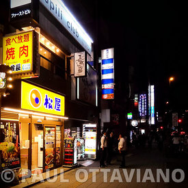 Akihabara After Hours